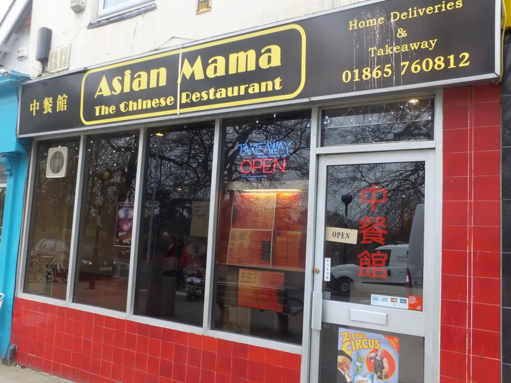 Asian Mama in Oxford