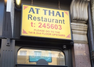 At Thai in Oxford