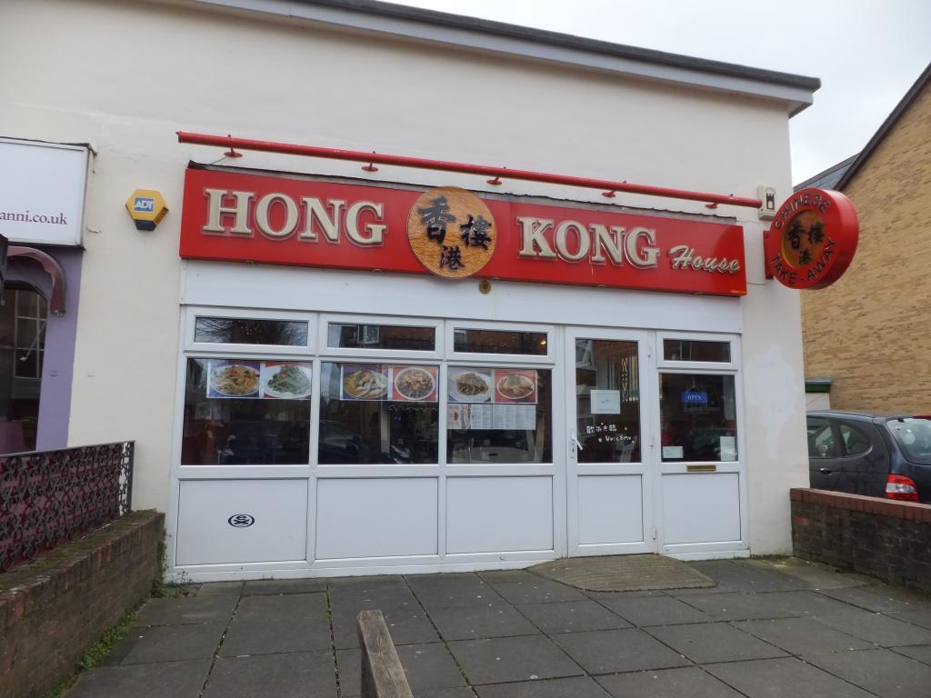 Hong Kong House in Oxford