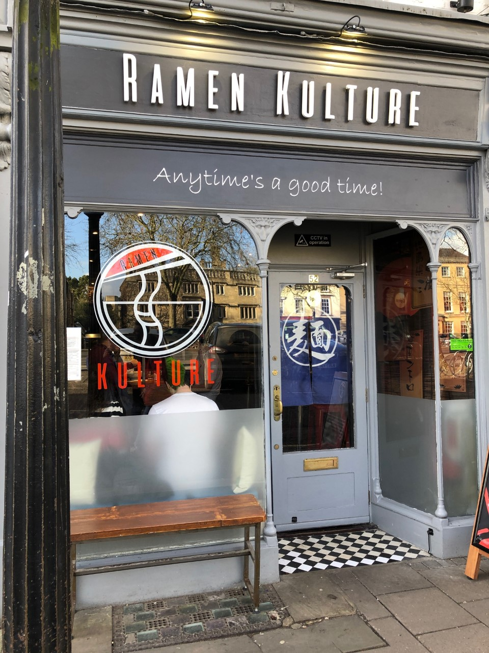Ramen Kulture Oxford